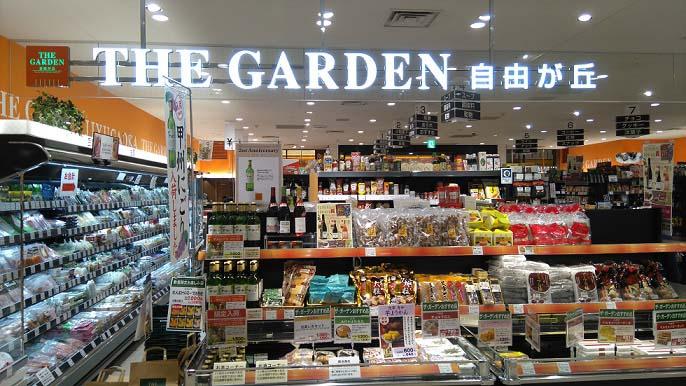 ザ・ガーデン自由が丘ー千葉ペリエ店外観