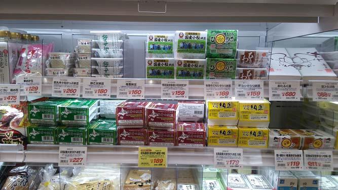 スーパーマーケット成城石井千葉ペリエ店商品棚