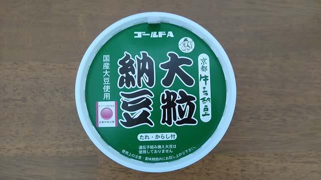 大粒納豆ゴールドカップパッケージ