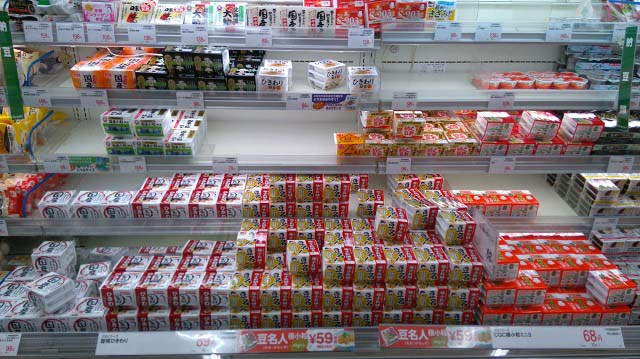 オリンピック平塚店商品棚