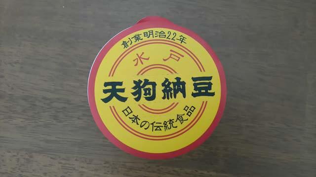 丸カップ入り納豆開封後1