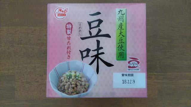 国産納豆 豆味パッケージ