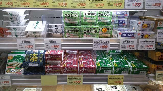 成城石井 アトレ川崎店商品棚