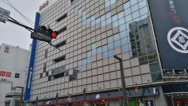 松坂屋 上野店外観