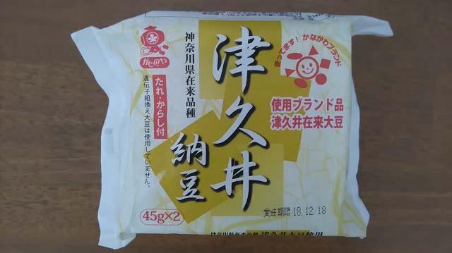 津久井納豆パッケージ