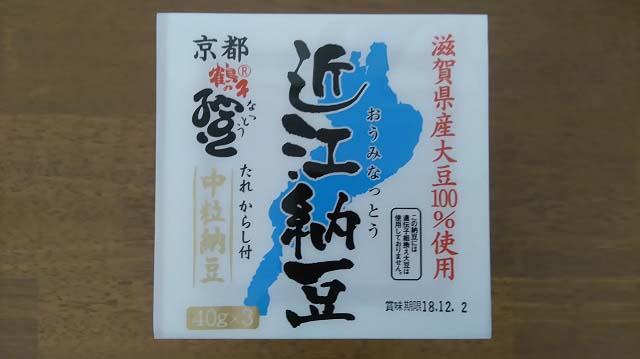 近江納豆パッケージ