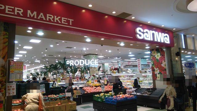 SANWAラゾーナ川崎店外観