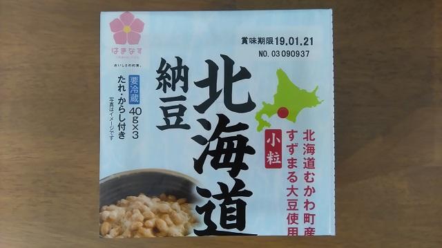 北海道納豆はまなすパッケージ