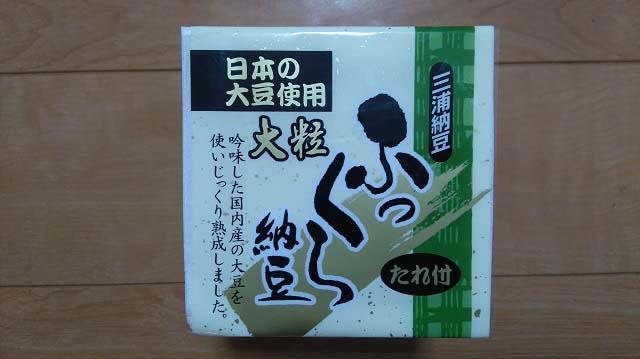 国産大粒ふっくら納豆3pパッケージ