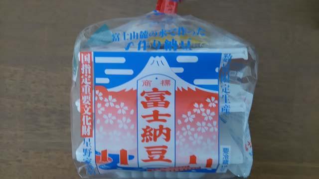 富士納豆パッケージ