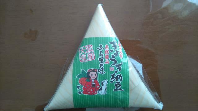 手作り 経木納豆(国産中粒大豆使用)パッケージ