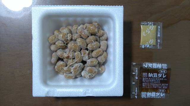 北海道富良野産大豆使用大粒納豆開封後