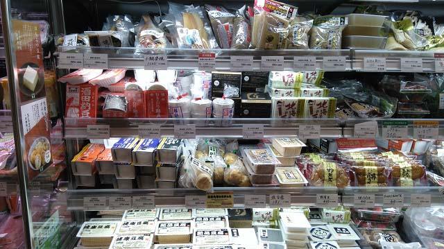 自然食品F&F 横浜ジョイナス店商品棚
