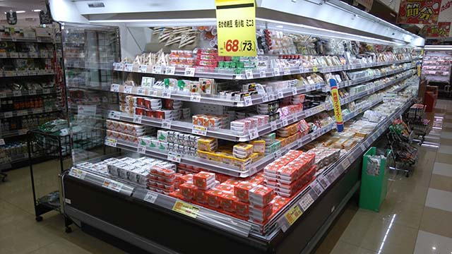 カスミ(KASUMI) フードスクエア横芝光店商品棚