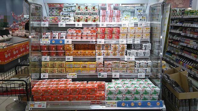 カスミ(KASUMI) フードスクエア西の原店商品棚