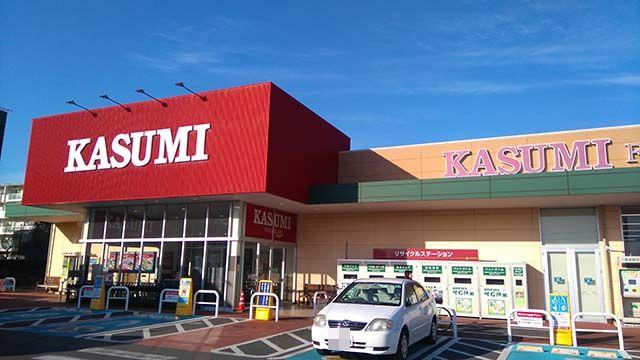 カスミ(KASUMI) フードスクエア西の原店外観