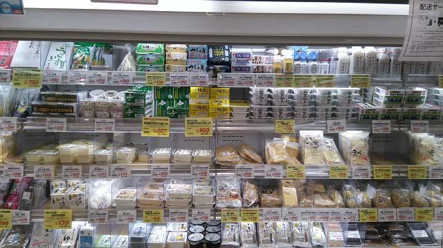 スーパーマーケット成城石井 ルミネ横浜店商品棚