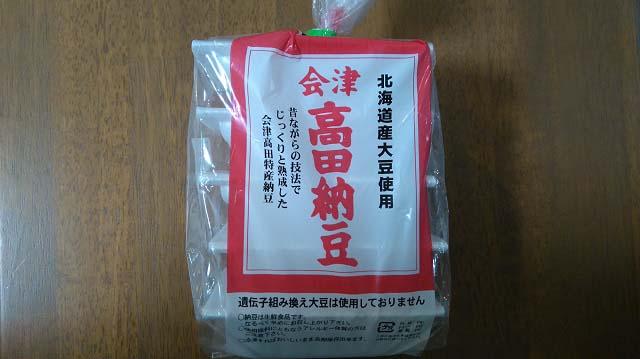会津高田納豆ミニパック納豆5個入りパッケージ