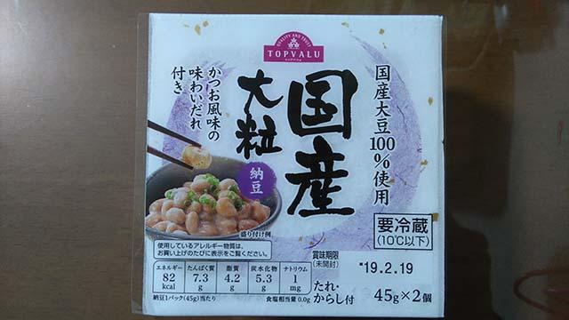 国産大豆100%使用 国産大粒納豆(トップバリュ)パッケージ