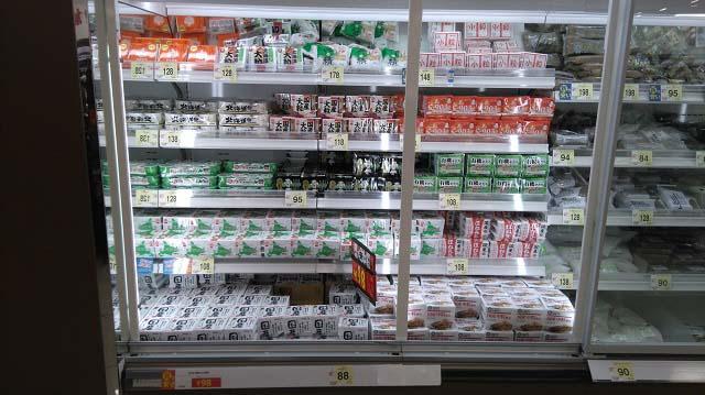 西友(SEIYU) 二俣川店商品棚2