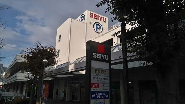 西友(SEIYU) 二俣川店外観