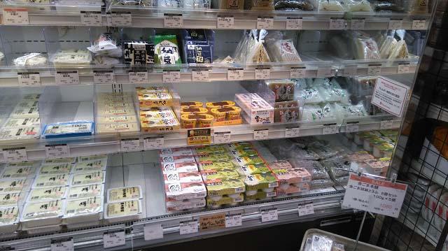 Daily Shop たつみや 高島屋 横浜店商品棚