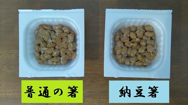 hashihikaku01