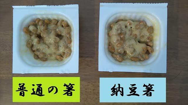 hashihikaku05