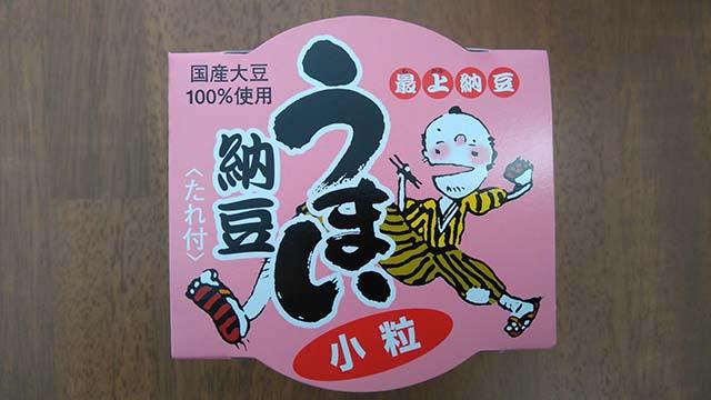 うまい納豆 小粒「国産」(最上納豆)パッケージ