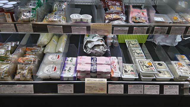 こだわり市場 東戸塚店商品棚