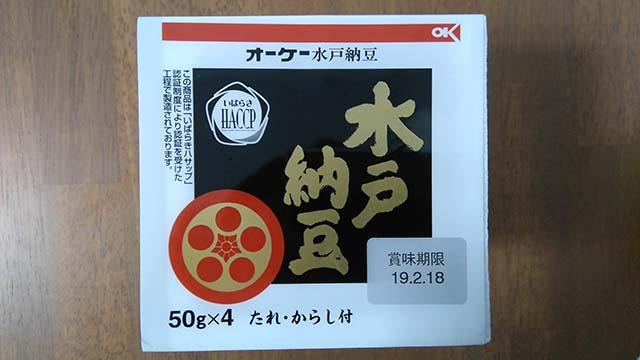 オーケー 水戸納豆(たれ からし付)パッケージ