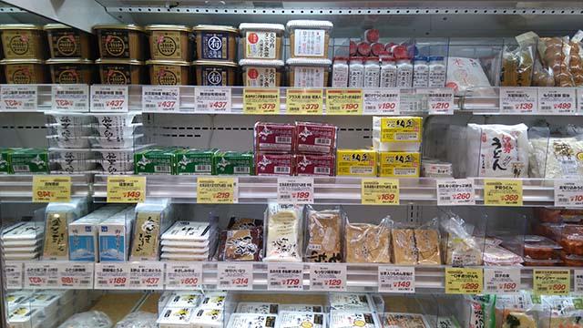 スーパーマーケット成城石井 ビナガーデンズ海老名店商品棚