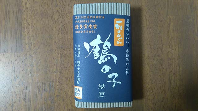 一粒のめぐみ 鶴の子納豆パッケージ