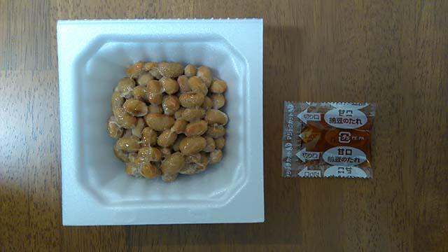 国産納豆(九州地大豆使用)開封後