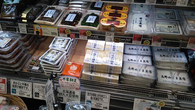KITANO ACE(北野エース) ららぽーと海老名店商品棚