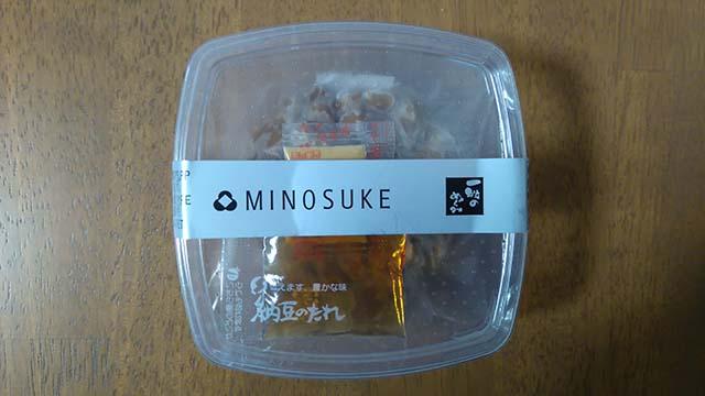 MINOSUKE & 一粒ミニ納豆(小粒)パッケージ