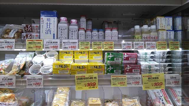 スーパーマーケット成城石井 シャポー船橋店商品棚
