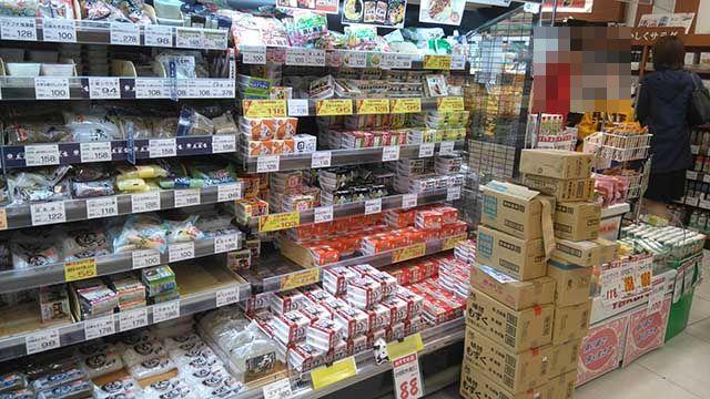 ワイズマート(Y'smart) シャポー船橋店商品棚