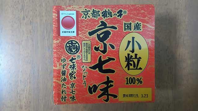 小粒 京七味納豆パッケージ