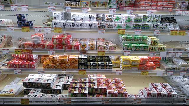 SENDO(せんどう) 大原岬店商品棚
