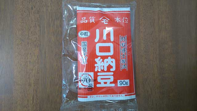 国産中粒三つ折納豆(90g)