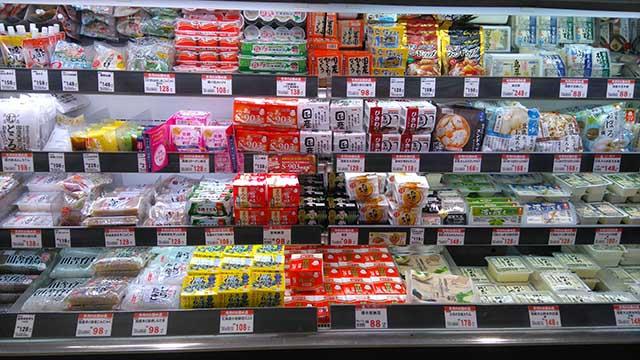 富士ガーデン ミーナ町田店商品棚