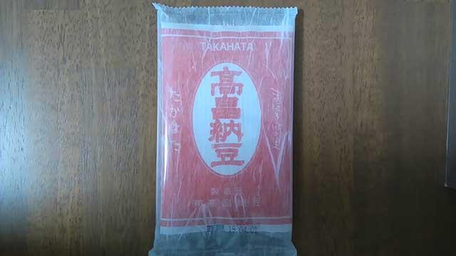 高畠納豆経木
